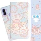 【雙子星】三星 Samsung Galaxy M11 甜心系列彩繪可站立皮套(花圈款)
