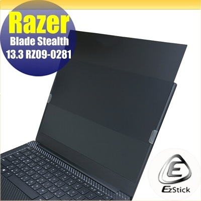 【Ezstick】Razer Blade Stealth 13.3 RZ09-0281 筆記型電腦防窺保護片 (防窺片)