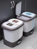 幹濕分離垃圾桶家用大號廚房客廳垃圾箱雙桶腳踏式帶蓋分類拉圾筒 夢娜麗莎