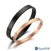 情侶手環 ATeenPOP 對手環 鋼手環 英倫情人 黑玫款 單個價格 情人節禮物