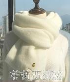 小菠蘿圍巾女秋冬季必備韓版百搭可愛學生ins少女日系毛線圍脖男 茱莉亞