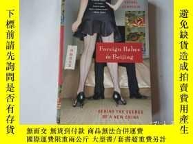 二手書博民逛書店FOREIGN罕見BABES IN BEIJING(洋妞在北京,英文版)大32開, ,詳細如圖Y19761 R