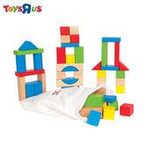 玩具反斗城Hape彩色創意積木組(50塊)