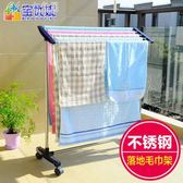 浴室毛巾架創意浴巾架落地陽台晾衣架不銹鋼帶滑輪可行動igo「Chic七色堇」