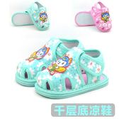 萬聖節狂歡 夏季寶寶手工布鞋嬰兒布涼鞋學步鞋兒童千層底布底鞋軟底 桃園百貨