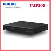 可刷卡◆PHILIPS飛利浦 USB / DVD播放機 TAEP200◆台北、新竹實體門市