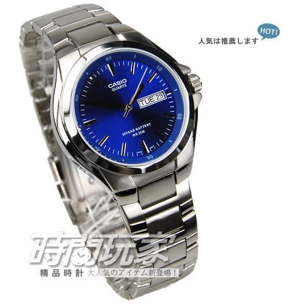 CASIO卡西歐MTP-1228D-2A指針錶 率性街頭中性風尚 鐵帶-藍色 男錶 MTP-1228D-2AVDF 復古復刻 學生錶