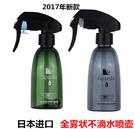 日本進口高壓全霧噴壺360噴霧瓶發廊噴壺澆花洗車噴壺『新佰數位屋』