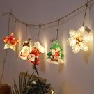 聖誕節裝飾 圣誕節裝飾窗簾燈LED彩燈閃燈串燈滿天星圣誕樹USB冰條燈許愿球 雙十一狂歡