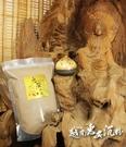 沉粉【和義沉香】《編號K124》越南惠安沉粉 品香沉粉 手工沉粉 品香價 $600元/ 斤