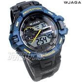 JAGA 捷卡 大錶框 潮男 休閒多功能 夜間冷光照明 運動錶 運動電子錶 AD1134-AE(黑藍)