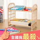 層架 書桌 免打孔 DIY組裝 浴室小型置物架 儲物收納架 桌面雙層置物架【J185】米菈生活館