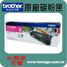 Brother 兄弟 原廠紅色碳粉匣 TN-359 M