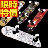 滑板 成人蛇板-專業極限運動非凡龐克風戶外用品組61g4[時尚巴黎]
