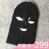 現貨-毛帽-搞怪表情邪惡&茫然針織毛帽 Kiwi Shop奇異果【SWG2460】