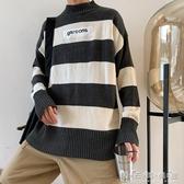 條紋毛衣男秋冬季新款寬鬆針織衫打底上衣韓版學生潮流毛線衣 晴天時尚館