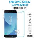 【妃凡】保護螢幕! Samsung J2...
