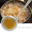 ✿現貨 快速出貨✿【小麥購物】不銹鋼 超細網油 渣濾勺 湯物/泡沫/油脂/撈勺/過濾【Y250】