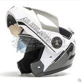 揭面盔四季摩托車頭盔電動機車防霧半覆式安全帽雙鏡片 YL-TK116