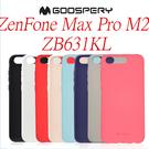 88柑仔店~Goospery ZB631KL手機殼ASUS ZenFone Max Pro M2 保護套磨砂硅膠防摔新款