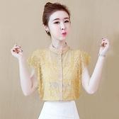 夏裝雪紡襯衫女裝2020年新款潮很仙的上衣洋氣短袖超仙女夏季小衫 【Ifashion·全店免運】