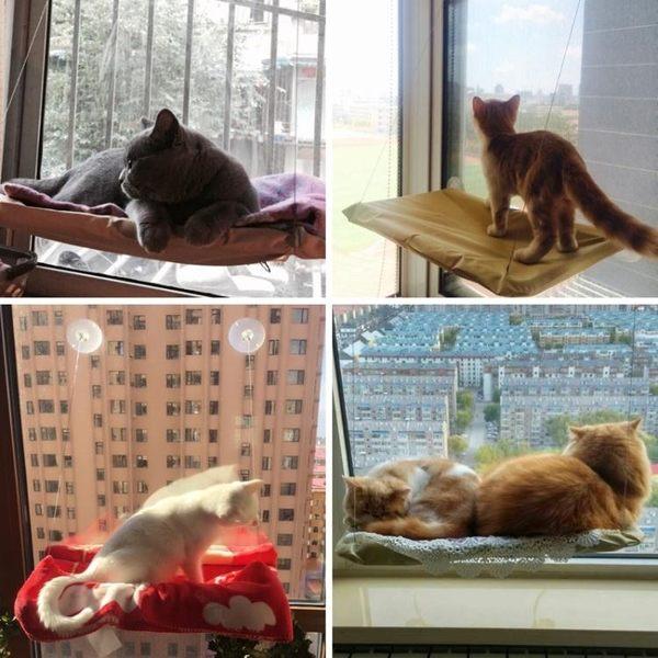 寵物吊床-吸盤貓咪懸掛式窗台貓跳床大號可拆洗貓窩貓床寵物貓床貓爬架【端午節好康89折】