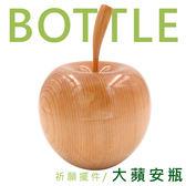 台灣檜木金蘋果11.5/10.3|蘋平安安聚寶瓶,蘋安家居裝飾擺件平安瓶聚財盆
