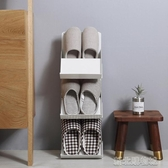 日式多層可疊加鞋架簡易門口家用塑料鞋托宿舍收納鞋架分層整理架  【快速出貨】