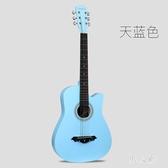 38寸吉他民謠吉他木吉他初學者創意入門級練習送配件吉它學生男女樂器 PA6717『男人範』