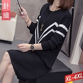 圓領大V印花洋裝 XL~4XL【264751W】【現+預】-流行前線-