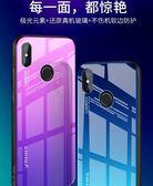 小米8手機殼6x鋼化玻璃殼8se超薄全包防摔網紅【3C玩家】