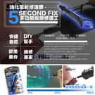 【現貨】超神接黏UV光線筆 多功能黏接修復工 DIY模型 【H00341】