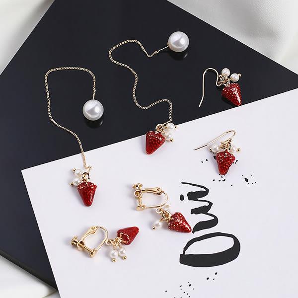 Qmigirl 韓版珍珠草莓吊墬耳環 耳夾 耳飾【QG2451】