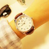 超薄時尚潮流手錶男士皮帶韓版女士錶防水學生石英錶夜光情侶腕錶