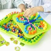蘑菇釘拼圖兒童益智玩具1-3-6周歲4男女孩5早教2幼兒寶寶智力開發