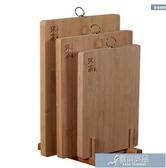 砧板 鑽板抗菌竹子菜板家用防黴砧板切板菜板整竹實木沾板氈板占板枮板 YYJ 原本良品