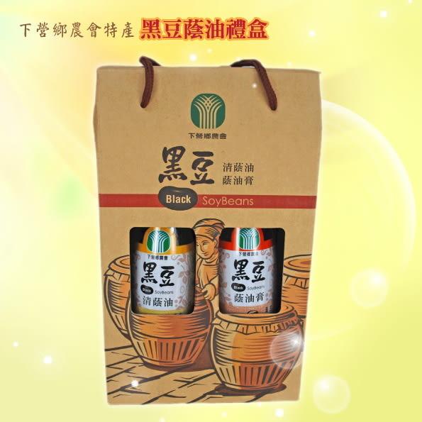 農會特產e購網【下營區農會】黑豆蔭油禮盒組