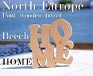 North Europe-北歐風字體熱墊板 隔熱墊 【HOME】