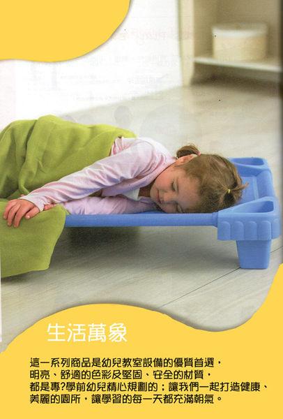 Weplay身體潛能開發系列【生活萬象】輕鬆椅30cm ATG-KE0005