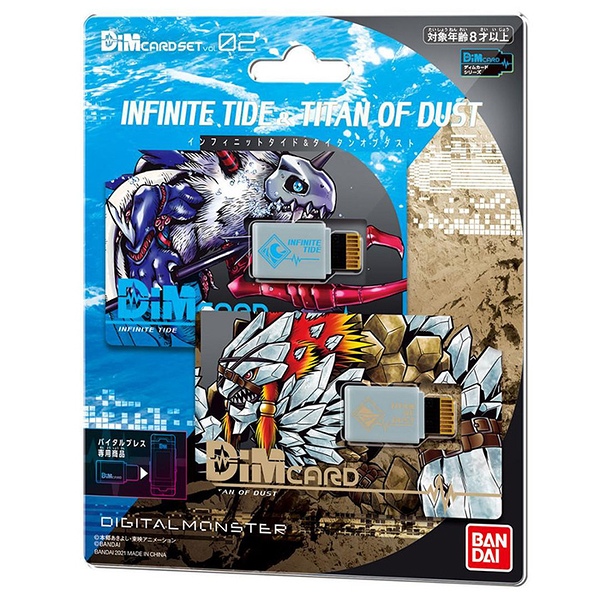 BANDAI 數碼寶貝 Dim Card 記憶卡 02 無限浪潮 & 沙塵泰坦 【鯊玩具Toy Shark】