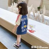 女童秋裝t恤裙2020新款兒童春秋公主裙子1一5歲女寶寶夏裝洋裝3 聖誕節全館免運