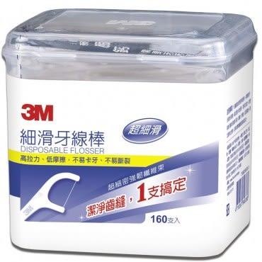 3M 細滑牙線棒 新版盒裝