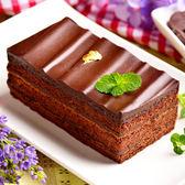 【艾波索】巧克力黑金磚12cm--2017蘋果日報母親節蛋糕評比 巧克力類 第1名