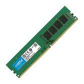 【免運費】美光 Micron Crucial DDR4-3200 8GB 桌上型 記憶體 美光半導體 原生3200系列 8G