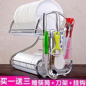 瀝水架 廚房置物架家用品餐具洗晾放盤子碗碟收納架碗櫃控水池槽瀝水碗架