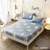 純棉1.8床笠單件1.5米全棉床罩床墊套床墊保護套    琉璃美衣