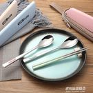 便攜式餐具-韓式304不銹鋼便攜式餐具套裝 時尚戶外旅游學生筷子勺子二件套 多麗絲旗艦店
