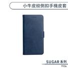 SUGAR Y13s 小牛皮紋側扣手機皮套 保護套 保護殼 手機殼 可當支架 附卡夾