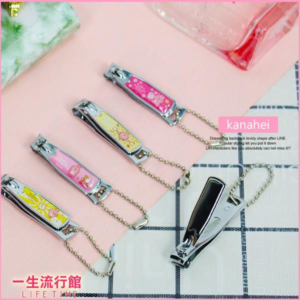 《新品》卡娜赫拉 兔兔 P助  正版 水晶指甲刀 吊飾 攜帶式小剪刀 B23871