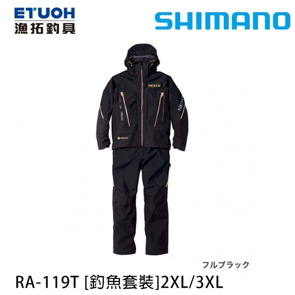 漁拓釣具 SHIMANO RA-119T #全黑 #2XL [釣魚套裝]